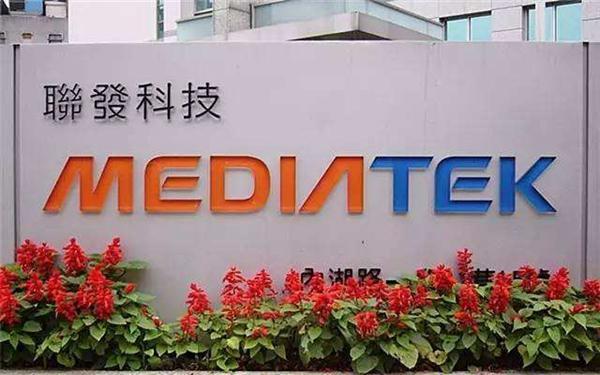 中国商用5G,手机芯片企业联发科可望赢得复兴机会