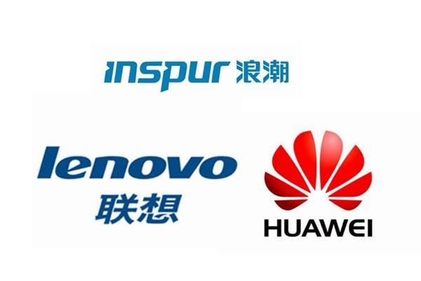 中国服务器市场,浪潮跑出,联想和华为出现衰退