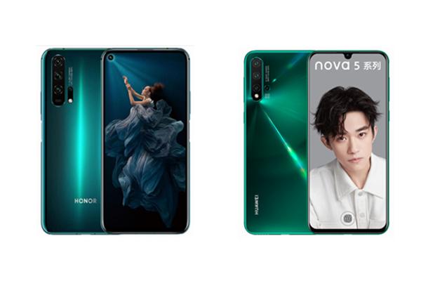 华为Nova5性价比较荣耀20高,同室操戈?