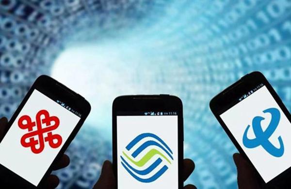 上半年中国电信增长迅猛,将全面超越中国联通挑战中国移动