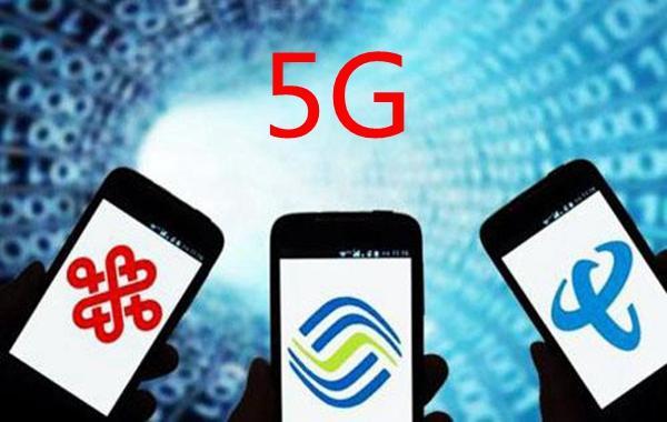 5G流量价格下降是必然趋势,消费者无需担心用不起