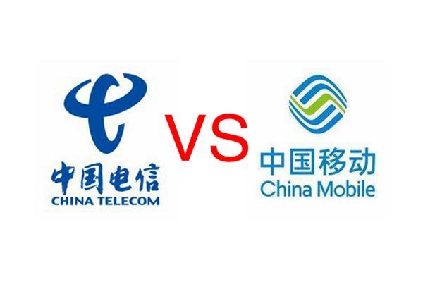运营商市场正变成中国移动与中国电信两强之争,中国联通被边缘化