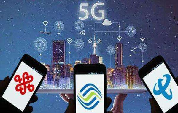 要花大钱建设5G网络时候,运营商却失收了,SA组网或延缓