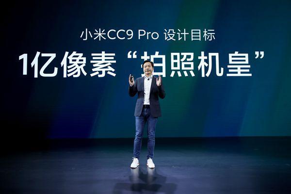 全球首款量产1亿像素小米CC9 Pro登顶DXO,新小米品牌初露峥嵘