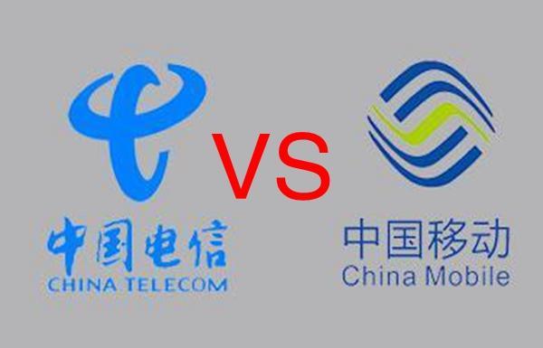 5G时代,中国移动可能真要败给中国电信了