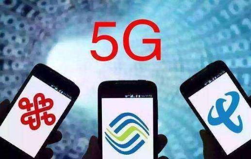 中国联通和中国电信要取得5G领先优势?中国移动才是领先者!