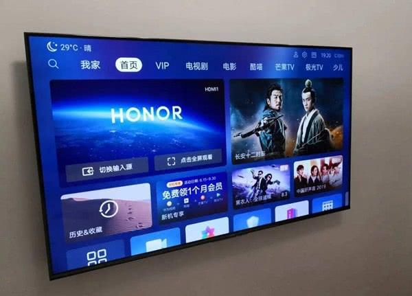 华为电视终于低下高傲的头颅,与小米电视比拼价格