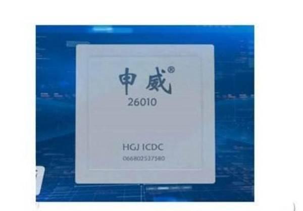 国产服务器企业浪潮被限制,中国将加快发展国产服务器芯片