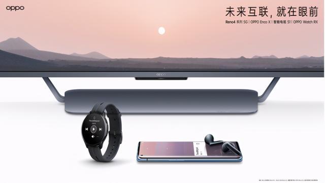 OPPO发布首款智能电视,IoT生态版图完成闭环