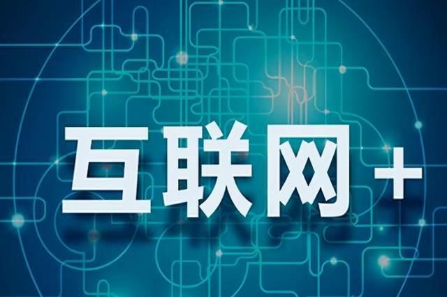 媒体批判社区团购在于互联网给中国制造带来伤害,难以走出国门
