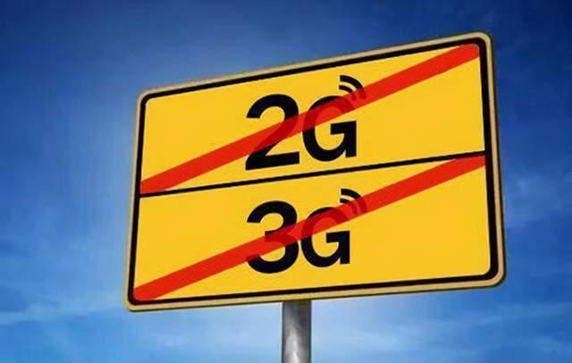 激进推动2G退网迎恶果,中国联通用户数再跌,快跌穿3亿了
