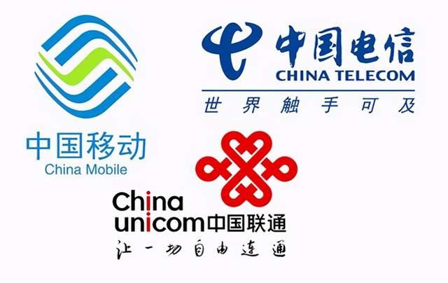 联通激进推进5G SA商用,首批5G用户被抛弃,用户或再流失