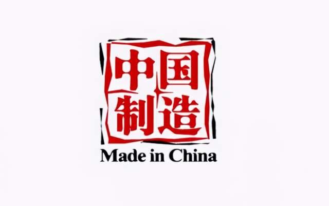 小米已成国产手机标杆,外洋出货量碾压华为OV