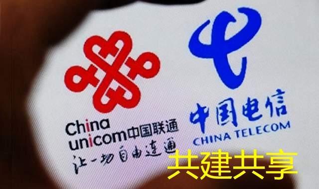 5G网络共建共享成就了中国电信,却加速了中国联通的衰败
