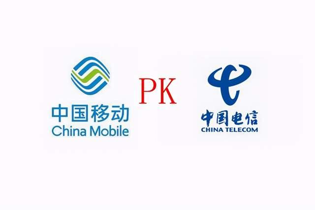 中国电信再次以价格战发起猛烈攻势,力求赶超中国移动