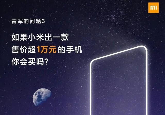 小米要以万元折叠手机赶超三星和华为?这可能是虚幻的梦想