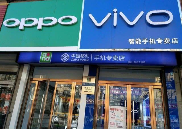 再次上演兄弟相煎,vivo再次超越OPPO在国内手机市场称王