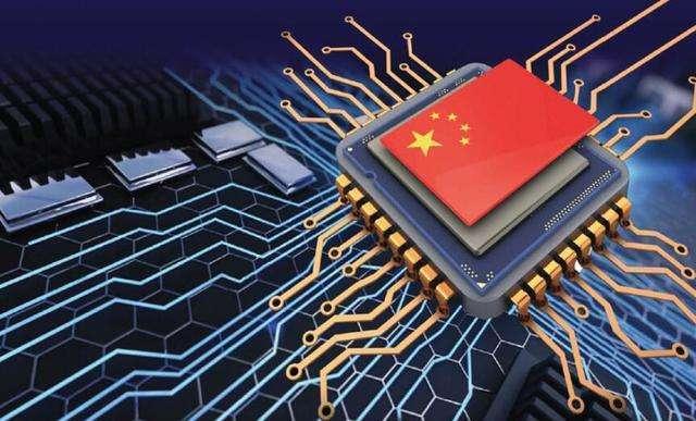 阿里巴巴接过华为的国产自主芯片大旗,带领国产芯片勇攀高峰