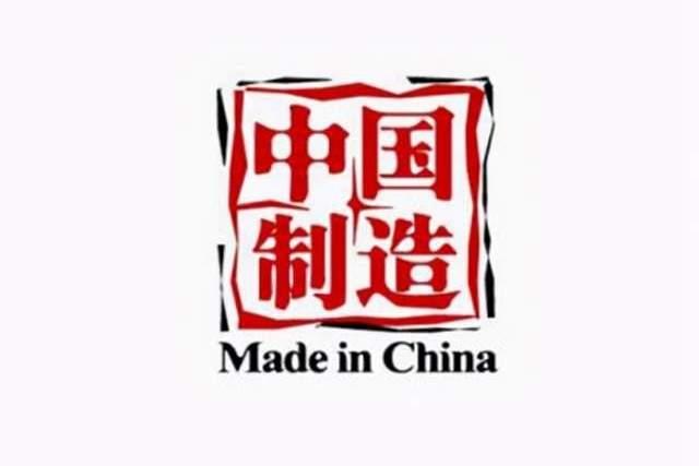 小米OV对于是否采用鸿蒙保持沉默,原因是中国制造需要它们