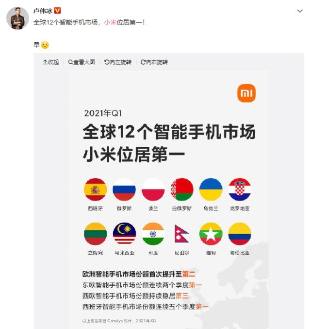 小米在海外市场的表现已超越了华为的巅峰纪录
