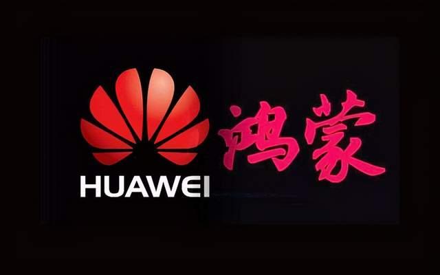 华为鸿蒙与中国10亿物联网用户结合,或可打破美国垄断的局面