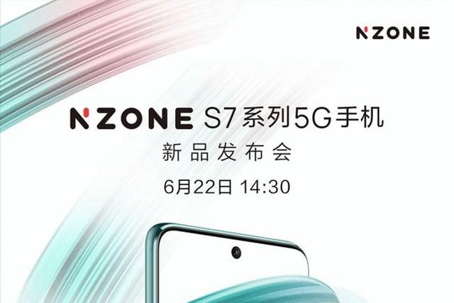 中国移动定制机或给华为手机一条出路,同时迫使5G手机降价
