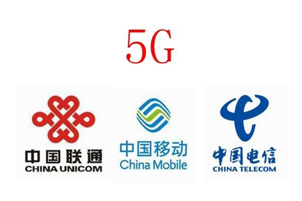 中国联通净增5G用户数超越中国电信,但夺回千年老二或是梦想