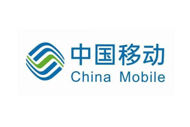 中国移动再展雄风,月净增5G用户数逼近3000万
