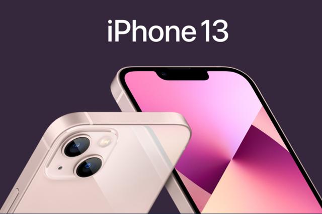 iPhone13加量却降价,安卓旗舰已不值得买
