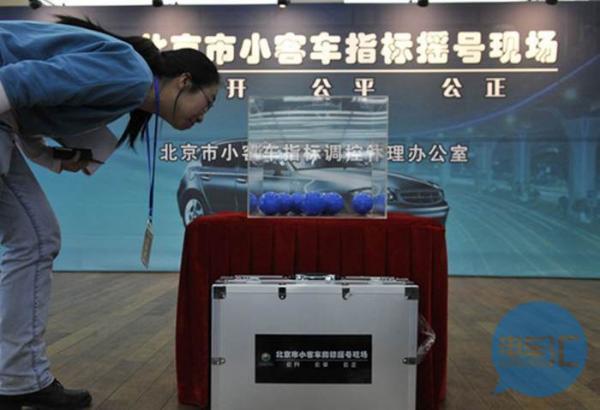 北京新能源车申请者破42万 新申请者需要至少等待8年