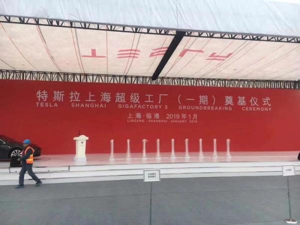 特斯拉上海工厂正式开工,model 3和model Y即将国产