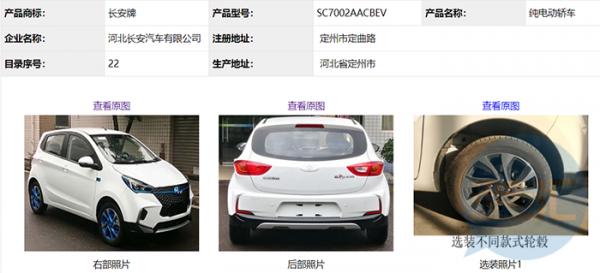 第317批《道路机动车辆生产企业及产品公告》新产品公示