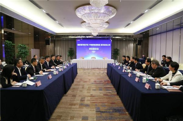 """中皓新能源助力漯河市打造新能源汽车充换电的""""未来城"""""""