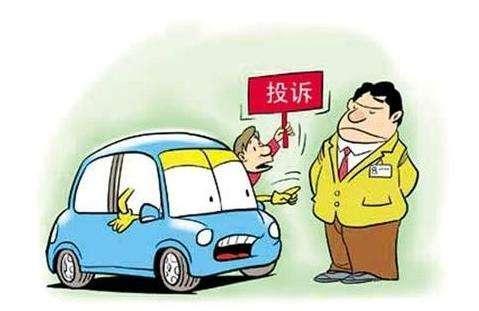 新能源汽车成投诉热门,快看看你的车有没有这些问题