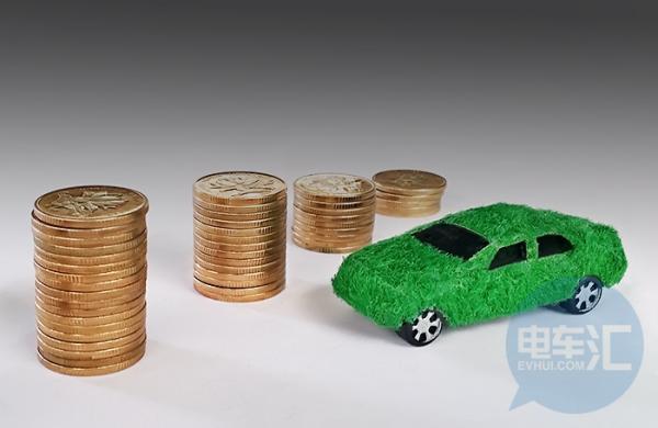 2015、2016年新能源汽车补助资金清算关联车辆按实际运营年份进行核算