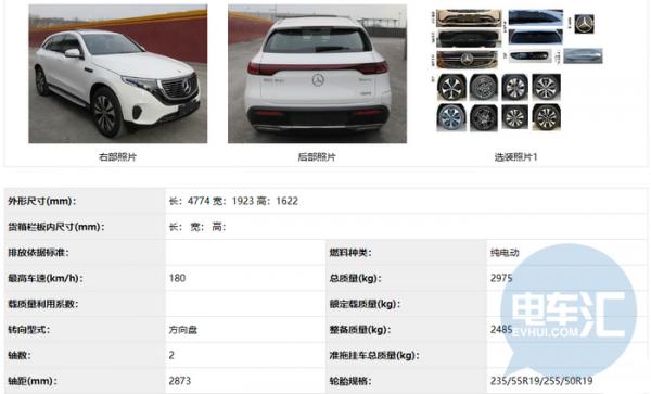 318批公示:增程式/燃料电池车型发力、奥迪/奔驰产品序列曝光
