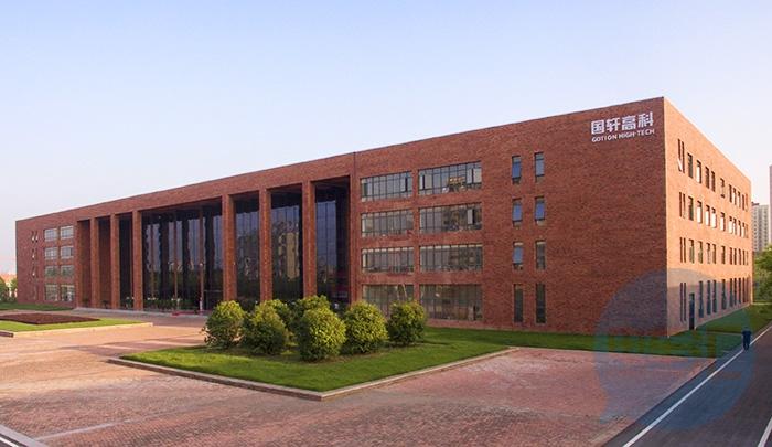 出资4000万卢比 国轩高科与塔塔汽车印度组建电池合资公司