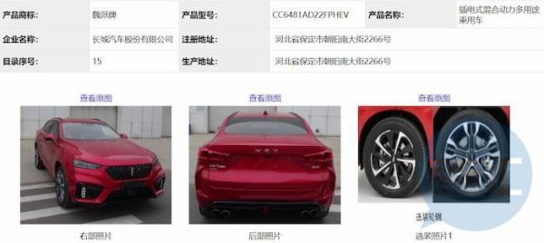 320批公示:比亚迪电池供货乘用车,爱驰/理想/金康产品集中曝光