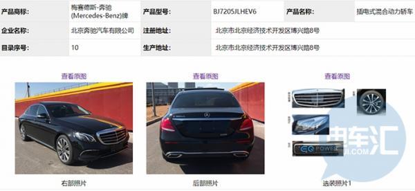321批新车公示 78户企业的286款新能源汽车产品在列