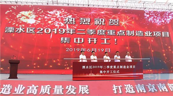 南京首个纯电动重卡项目开工 开沃集团打造全系列产品链等7条快讯