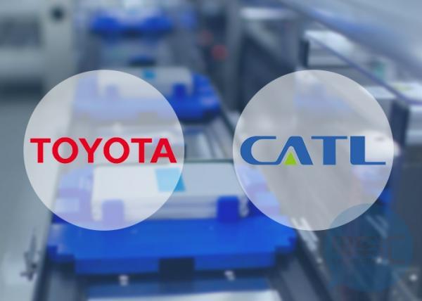 宁德时代官宣:与丰田汽车达成动力电池领域深度合作