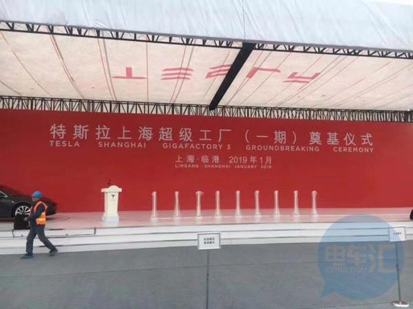 特斯拉承诺上海工厂2023年底开始每年纳税22.3亿元等7条快讯