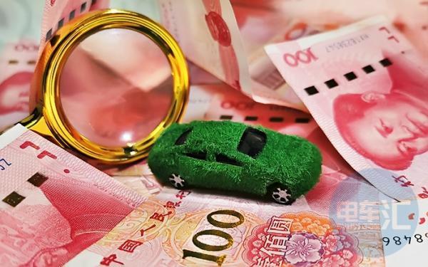 最高奖励1000万元,成都五大举措力促氢能及新能源汽车发展