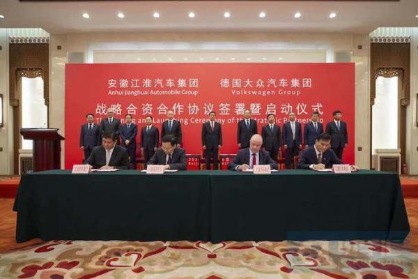 大众计划收购江淮控股50%股份,深化新能源业务合作