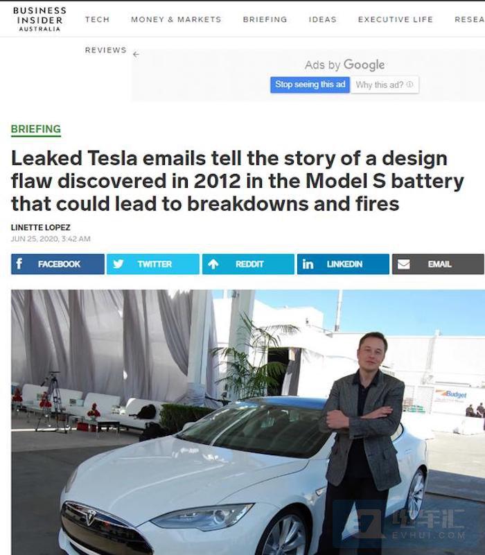 特斯拉内部邮件曝光,8年前就知道电池设计有起火风险