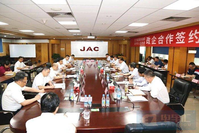 江淮汽车与安徽亳州市政府签署中高端MPV项目投资协议