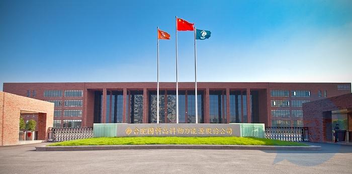 共同出资1.5亿,合肥国轩与柳州投资设立合资公司