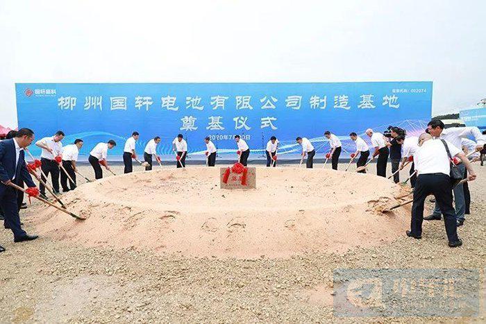 国轩高科第八大生产基地落户广西柳州