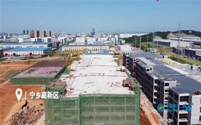 比亚迪刀片电池第二座工厂预计年底试生产