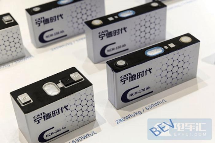 宁德时代否认放弃811电池,下一代产品为无稀有金属电池